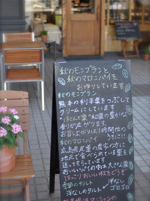 14日ブログ10.jpg