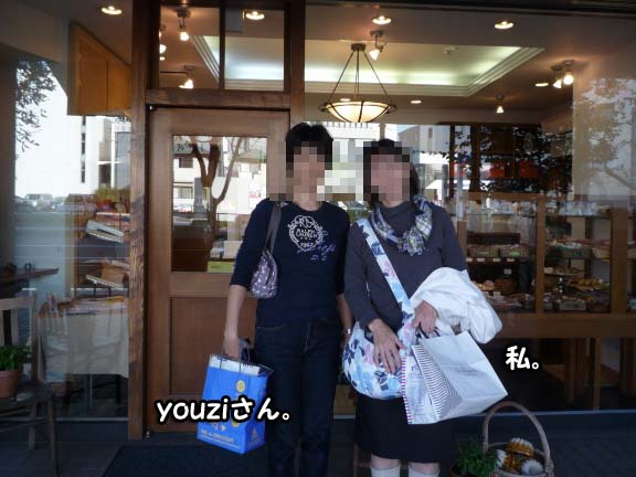 14日ブログ15.jpg