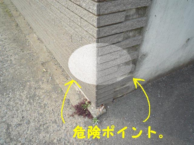 16日ブログ4.jpg