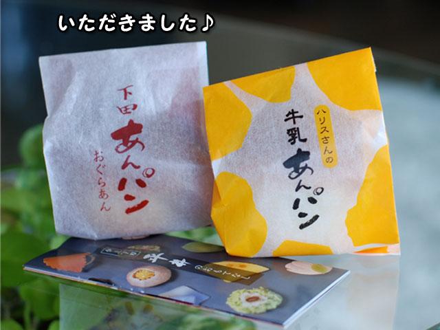 19日ブログ5.jpg