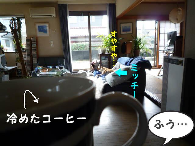 28日ブログ13.jpg